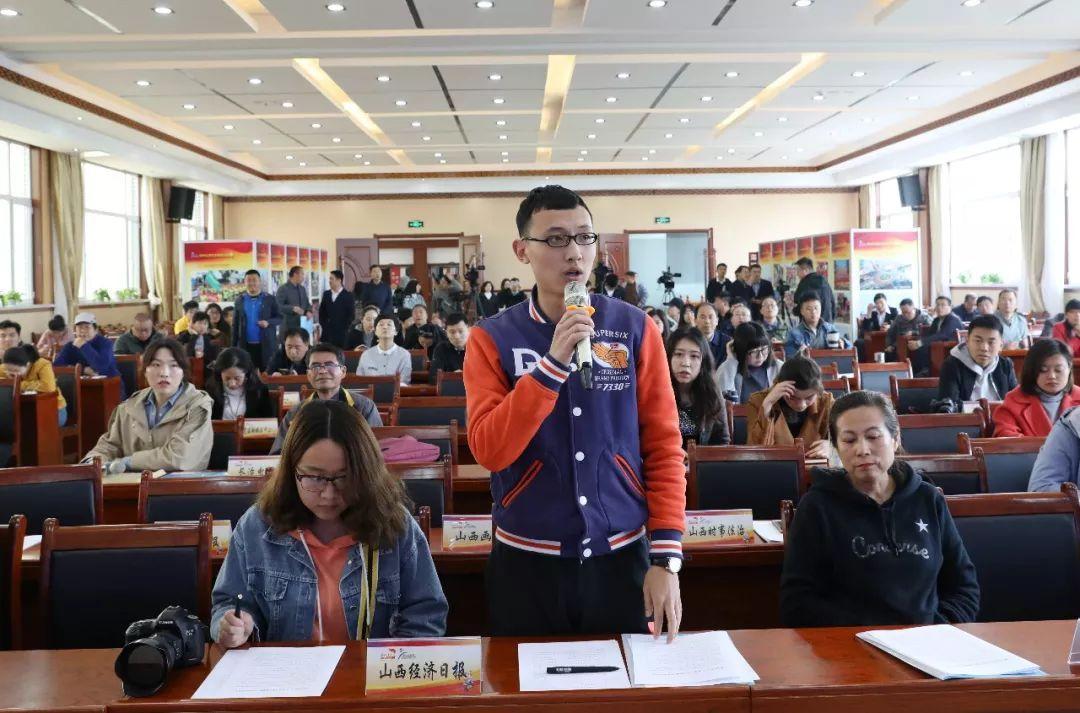 振兴小镇•2019长治上党红色国际马拉松新闻
