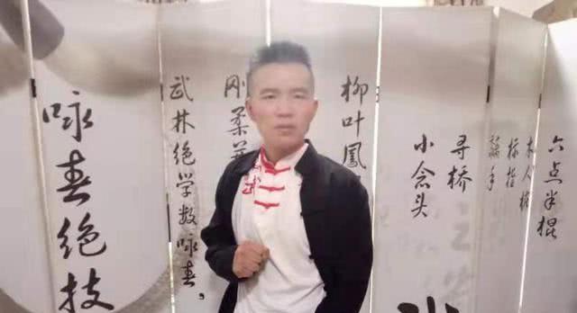 咏春余昌华再次叫板熊呈呈:腿伤和规则限制了我打你