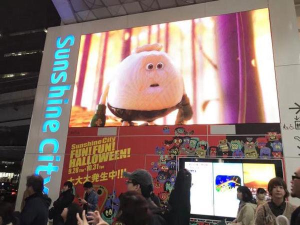 国产美食动画《电影大v国产》惊艳铁岭电影节展几到东京号美食节图片