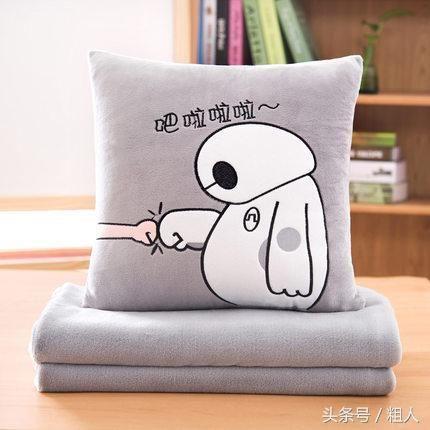 可爱萌萌哒的小抱枕给你带来一场美妙的温柔乡