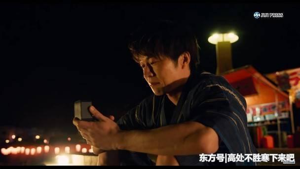 电影版《大叔的爱》发预告,田中圭收戒指