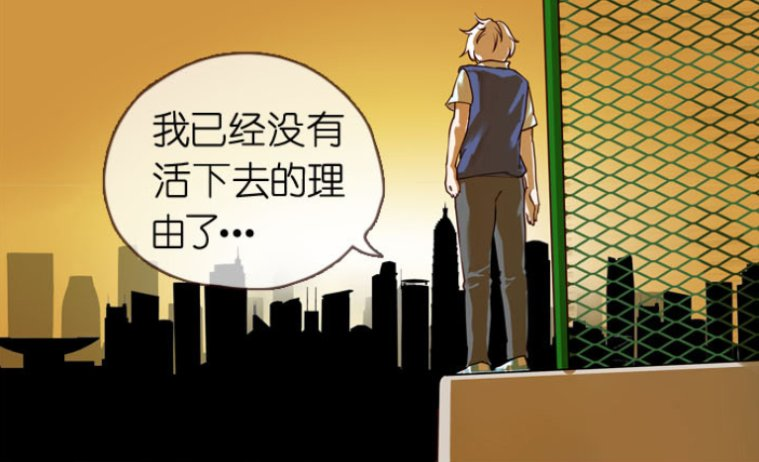 <b>他常梦到自己跳楼自杀,而且每次醒来都动弹不得,是有人压着他?</b>