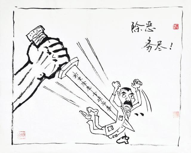 国画 简笔画 手绘 线稿 640_514