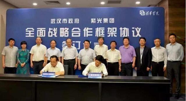 集成电路产业声名鹊起,及至控股长江存储,紫光集团已经成为国家存储器