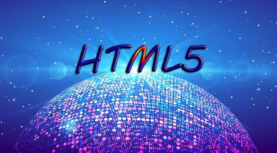 什么是H5网站建设?