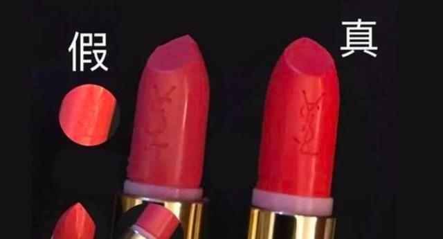 垃圾的YSL是怎么火到现在的 国产平价彩妆都比它好用
