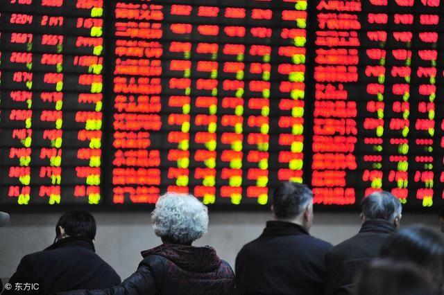 中国意思即将暴跌狐狸尾巴,A股终于救市,暴露股市图纸是中什么wz图片