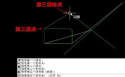 CAD中标注图形?可以ALIGN命令用cad吗v图形对齐a图形对齐线图片