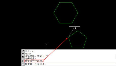 CAD中对齐图形?对齐ALIGN命令用CAD合并如何文字图片