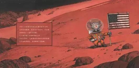 童书来了|9本书满足孩子关于太空永不停歇的好