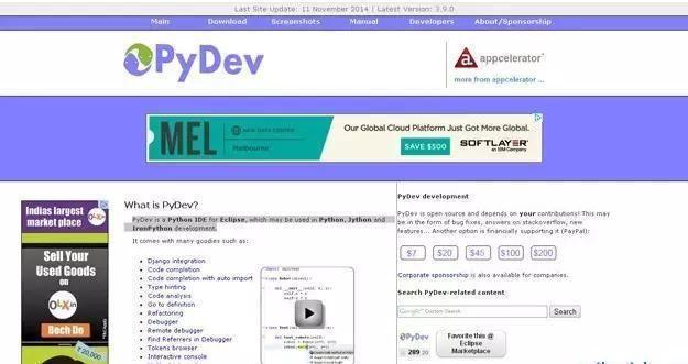 Python开发使用什么样的编辑器