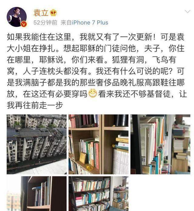 女明星为了爱情不住别墅,住企业筒子楼,还疑为破烂轻钢别墅北京图片