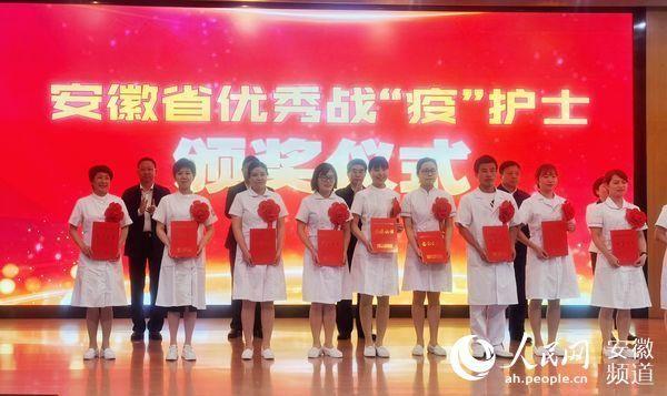 """安徽举办纪念5·12国际护士节暨战""""疫""""护士报告会护士安徽"""