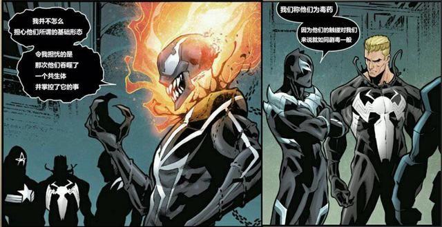 奇异博士成为毒液首领,共生体家族大战,蜘蛛侠被完全控制