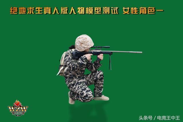 电竞王中王筹拍吃鸡搞笑视频,真人版绝地求生