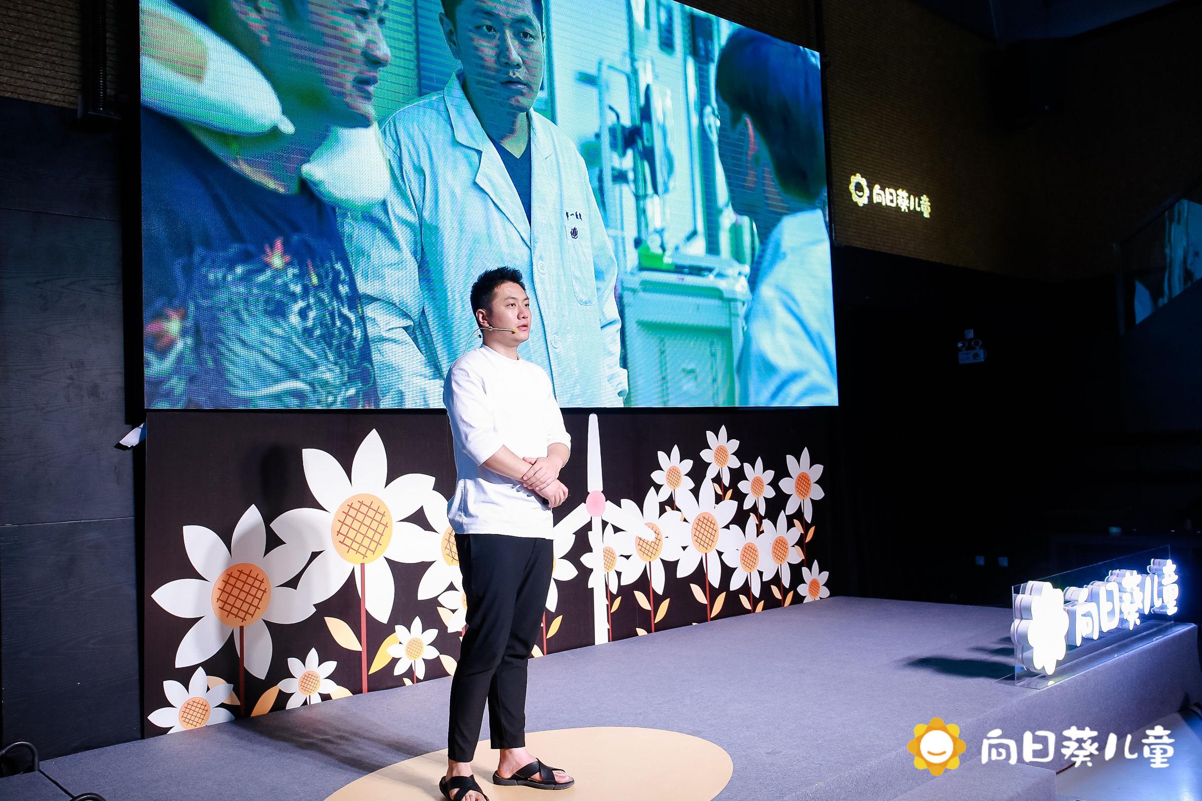 中国公益组织呼吁关注儿童肿瘤患者及家庭