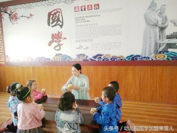 幼儿园六一儿童节国学活动策划方案大全攻略第四部分