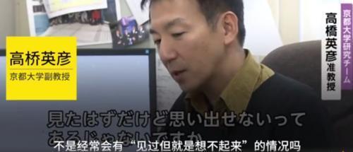 日本研发出恢复记忆药是真的吗?实验证实可治疗老年痴呆