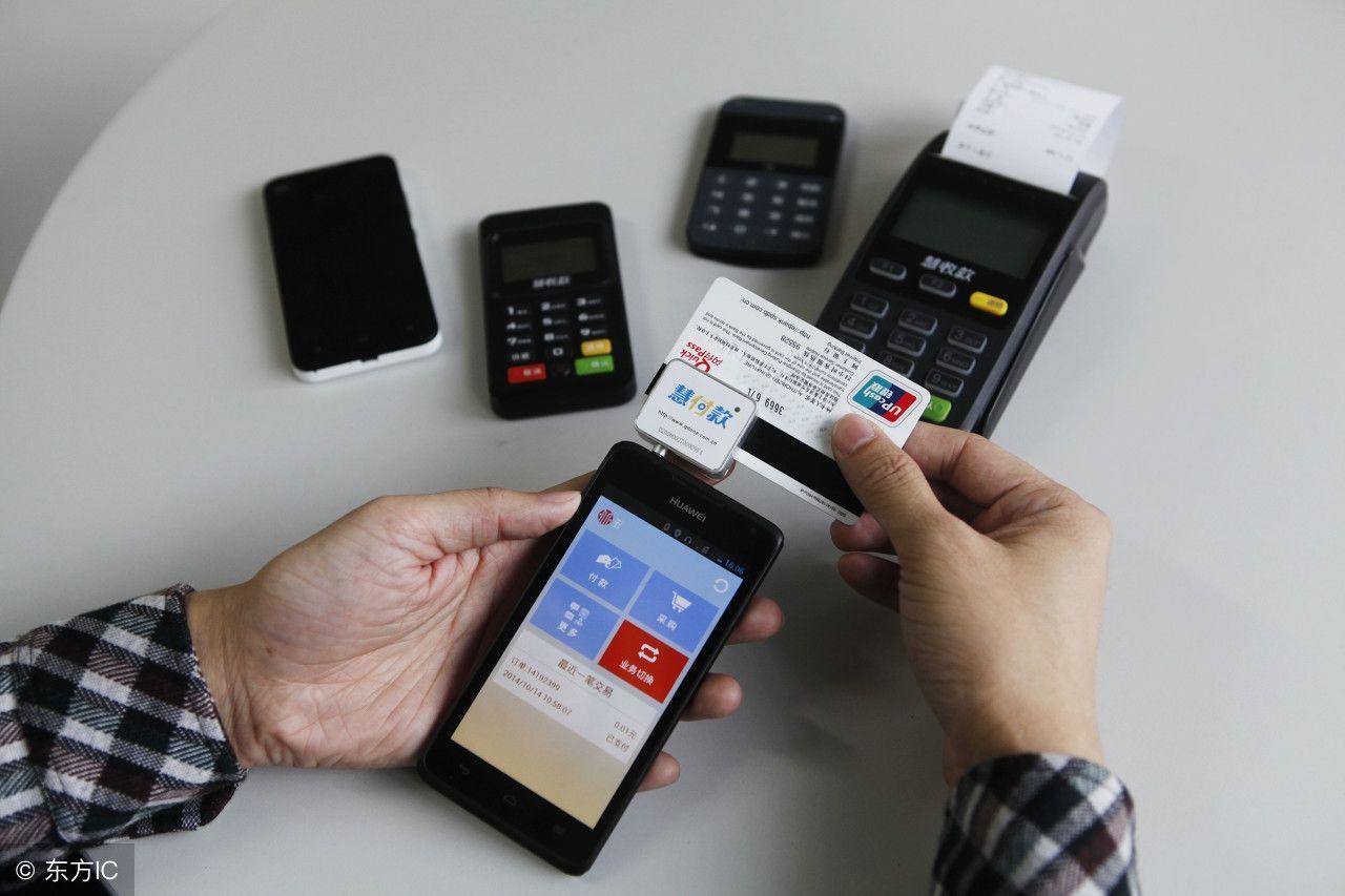 华为手机的NFC是全功能的吗,可以复制门禁卡,饭卡吗
