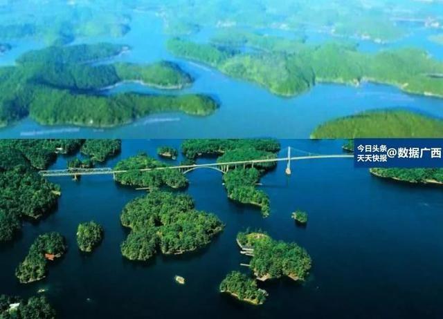 钦州七十二泾(上)vs加拿大千岛湖