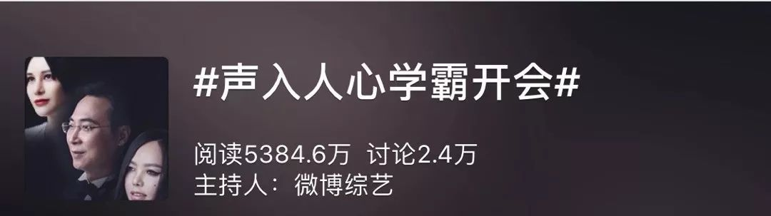 """芒果台""""小糊综""""成功逆袭!第二季因嘉宾丑得新奇,又翻车?"""