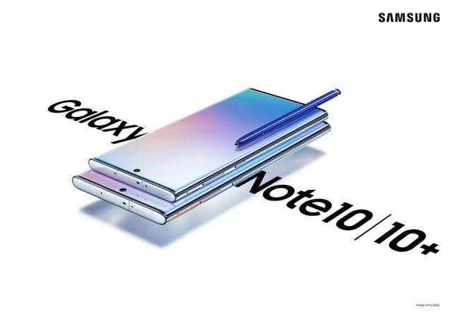 三星Galaxy Note 10系列发布会即将开幕,你的预定价位足够吗?