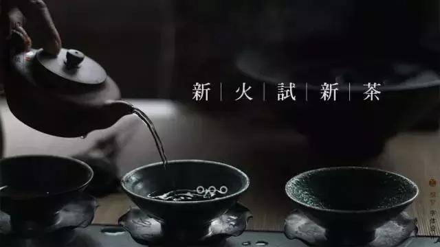 论排版设计,中文字体排版设计是厉害的典尚建筑设计怎么样图片