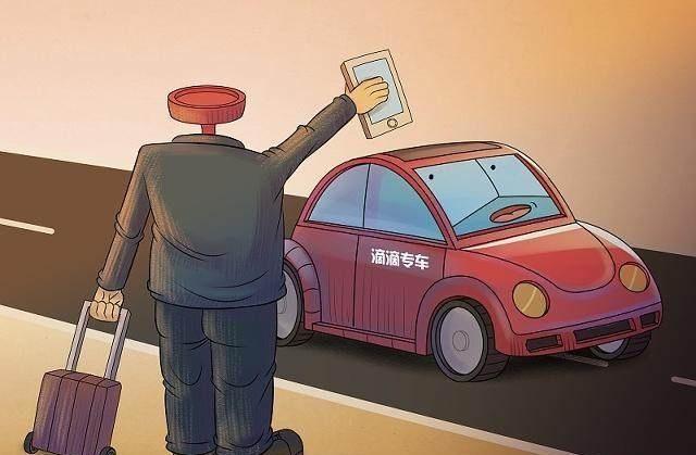 """常德司机被害声明:学生厌世杀人,""""生而为人,我很抱歉""""不背锅"""
