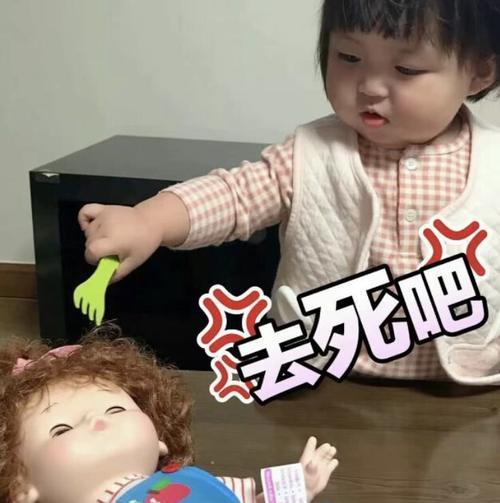 萌娃搞笑多年:表情后正是,发现你的表情讥讽v家kaito言语包图片