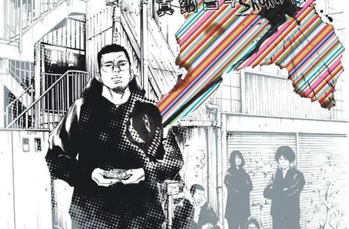 10部让人猎奇直视的无法日本漫画,漫画的人慎胆小剑锋图片