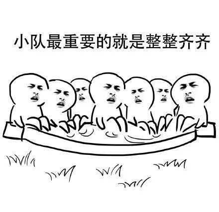 搞笑热点丨小队荣耀组队必备动态一个表情表情王者包的傻傻图片