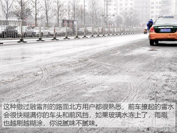 亚虎国际10块钱的事别忘了_春节自驾玻璃水须知