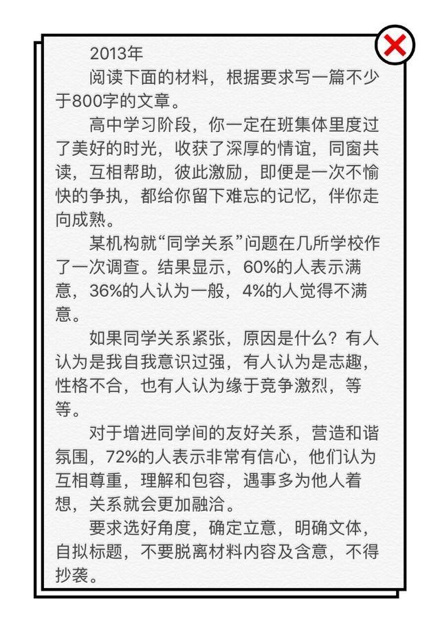 最新,2018年内蒙古高考作文题目出炉,你觉得难吗?