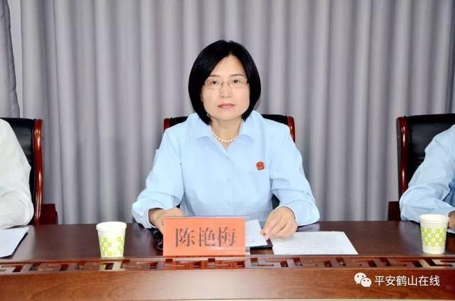 鹤山区召开矛盾纠纷多元化解诉调对接工作会