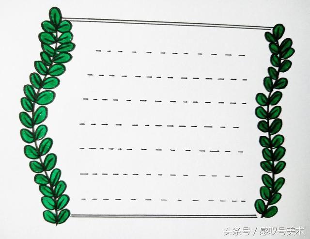 轻松几步教孩子画出简单又漂亮的手抄报边框,家长们收