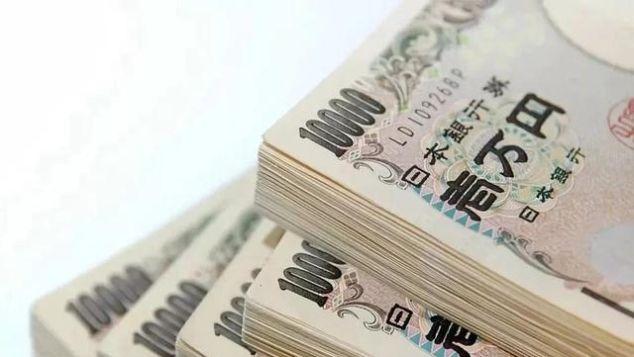 今日的日币汇率