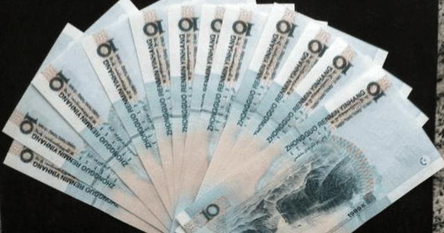 人民币换缅币汇率_柴油换算