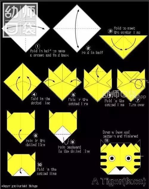 老虎折纸手工步骤图示