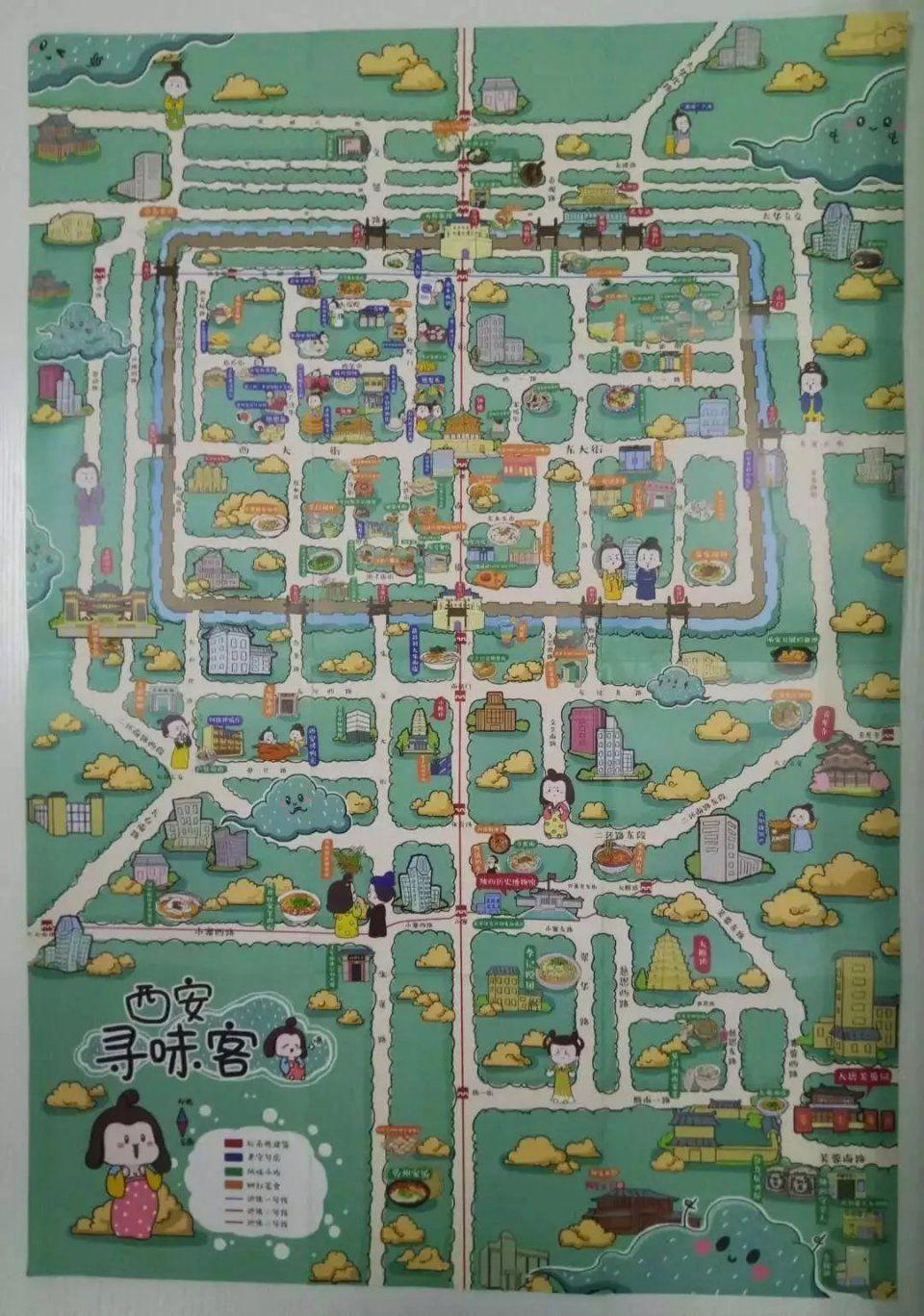 西安美食地图手绘图片_手绘美食地图