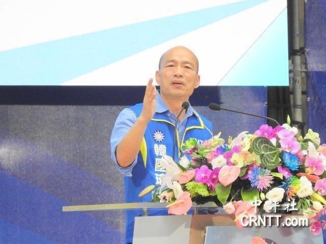 关注:韩国瑜获得提名后的五大关卡