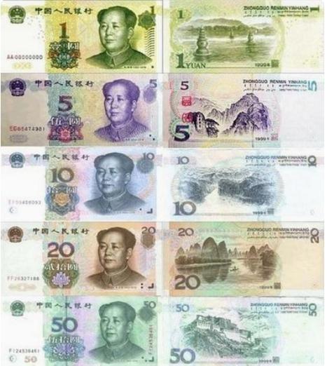 如今人民币可以在哪些国家通用?看完你就知道了