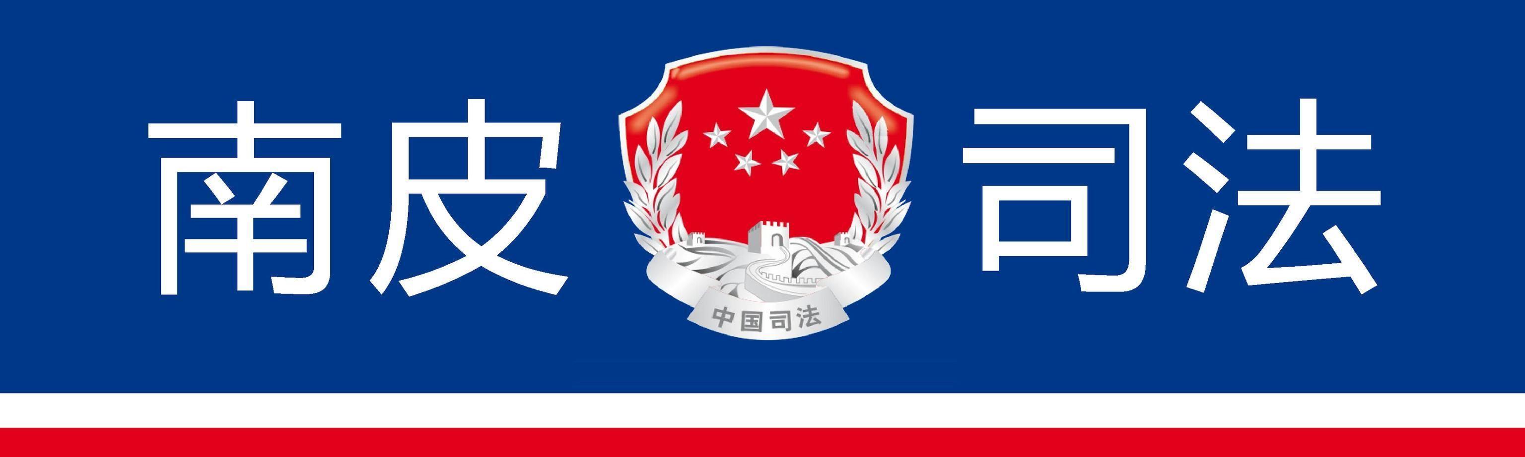 logo 标识 标志 设计 矢量 矢量图 素材 图标 3072_922