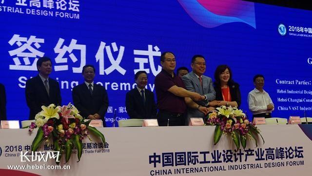 中国国际工业设计产业高峰论坛项目签约现场. 记者 吴新光 摄