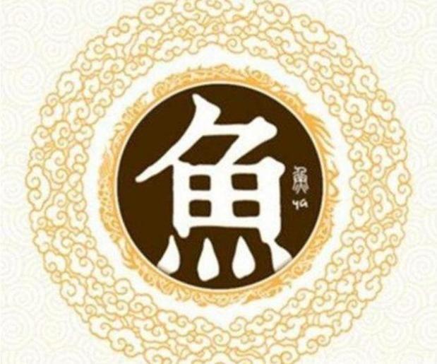 中国稀有好听的姓氏_中国最稀有的三个动物姓氏:特别是最后一个,千万人中只查出一户