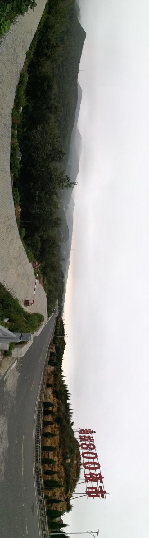 荥阳南20公里,巩义蝴蝶山除了山水宜人 又添海拔800米夜市 厉害
