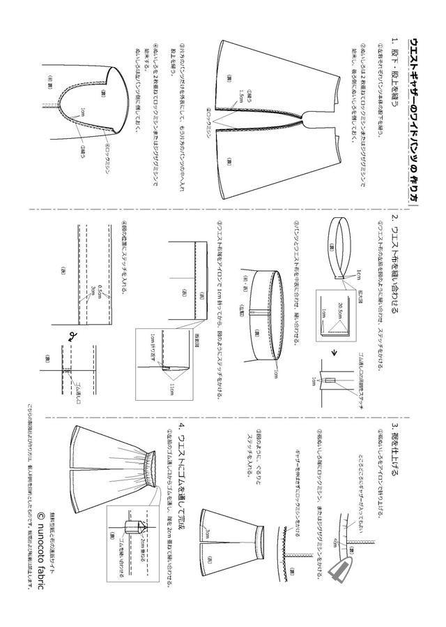 时尚阔腿裤的图纸和v时尚图纸cad层如何多余的图资料删除图片