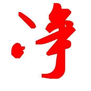 logo logo 标志 设计 矢量 矢量图 素材 图标 347_346