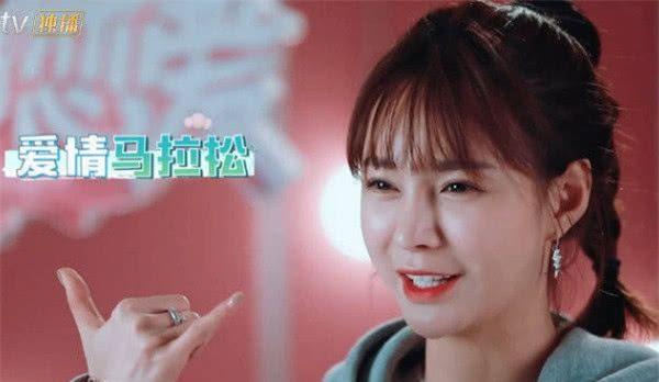 相爱6年不愿嫁,杜海涛再次求婚,沈梦辰却回应4字,终于圆满了