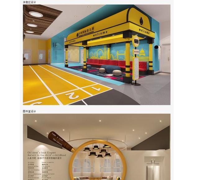 幼儿园墙面设计,幼儿园室内设计《迪卡幼儿园设计》特色突出