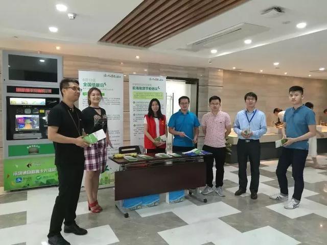 前海能源节能宣传员和前海控股青年志愿者还为驻足观看展板的人员推荐